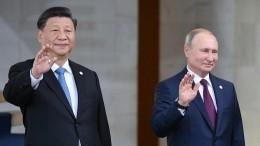 Владимир Путин иСиЦзиньпин торжественно открыли газопровод «Сила Сибири»
