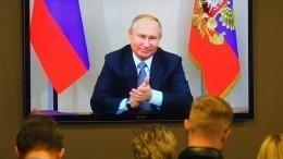 Путин рассказал овзаимодействии сКитаем наоткрытии газопровода «Сила Сибири»