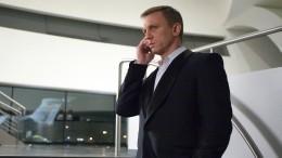 Представлен первый тизер нового фильма оДжеймсе Бонде «Невремя умирать»