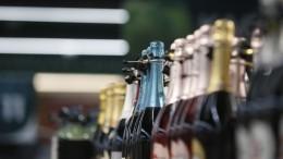 Депутаты Госдумы хотят запретить «детское» шампанское