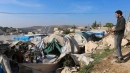 ВМинобороны опровергли данные обомбардировке ВКС РФлагеря беженцев вСирии