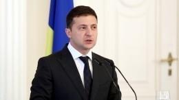 Зеленский намерен бороться зажителей Донбасса