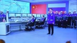 Как западные СМИ отреагировали назапуск «Силы Сибири»