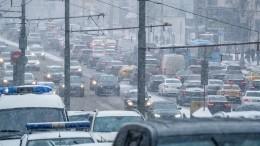 ВГИБДД предложили пересадить автомобилистов наобщественный транспорт