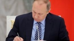 Путин подписал закон одопрегулировании деятельности СМИ-иноагентов