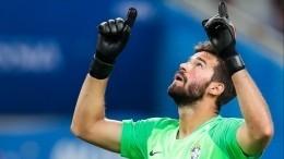 Впервые вистории мирового футбола вручен трофей имени Льва Яшина