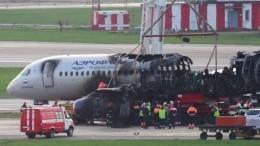 СКзавершил расследование уголовного дела окрушении лайнера SSJ-100 в«Шереметьево»