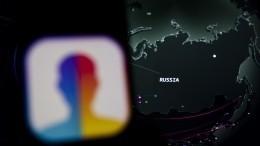 ФБР назвало угрозой мобильные приложения изРоссии