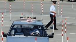 ВГИБДД рассказали, когда автоплощадка исчезнет изэкзамена направа