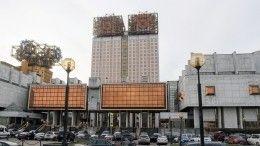 Гуманитарный форум «Отзнания кдействию» проходит вМоскве