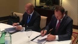 Украина иРоссия заключили десятилетний договор потранзиту нефти
