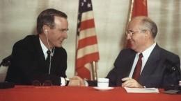 Конец «холодной войны»: 30 лет назад наМальте прошла историческая встреча глав СССР иСША