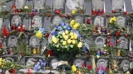 Расследование дела о«небесной сотне» вновь встанет натормоза