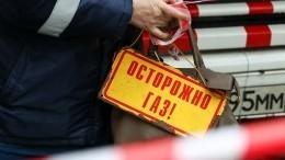 Видео разбора завалов наместе взрыва газа вжилом доме под Белгородом