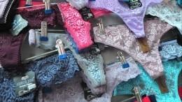 «Надевайте стринги»: Хромченко объяснила, как неопозориться вновом платье