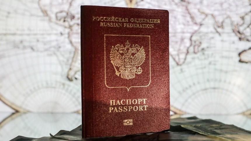 Делегация Федерального казначейства РФнеполучила американские визы