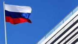 Конгресс США поддержал резолюцию против участия России вG7