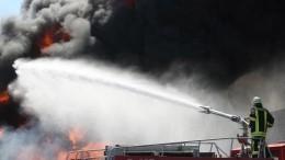 Судовладелец прокомментировал пожар нароссийском траулере вНорвегии