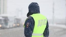 Стали известны подробности нападения насотрудников ГИБДД вРостовской области