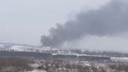 Пожар нанефтеперекачивающей станции вТатарстане: пропали двое рабочих— видео