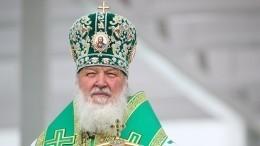 Патриарх: Кзакону одомашнем насилии нужно отнестись «сбольшой осторожностью»