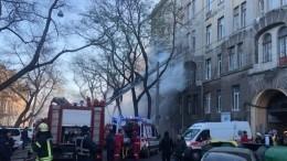 После пожара водесском колледже пропали десять человек