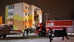 СКназвал причину взрыва вжилом доме вБелгородской области