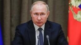 Путин признал условия Украины потранзиту газа «неприемлемыми»