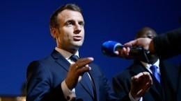 «Больше невраг»: Президент Франции назвал Россию партнером, ноиугрозой