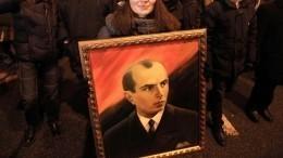 Одеколон «Степан Бандера» поступил впродажу наУкраине