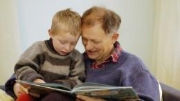 Совместное чтение книг позволяет улучшить речевые навыки ребенка— специалисты