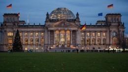 Под окнами Бундестага установили памятник жертвам Холокоста
