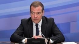 Дмитрий Медведев прокомментировал финансирование нацпроектов
