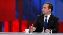 Медведев рассказал осложных решениях, которые ему приходилось принимать напосту