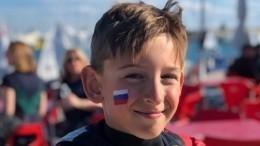 Школьника, спасшего жизнь четырехлетней девочке, наградили вПетербурге