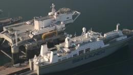 Госдеп США разрешил перебазировать «Морской старт» вРоссию