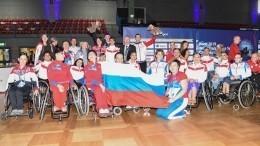 Сборная России потанцам наколясках одержала победу начемпионате мира