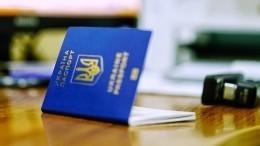 ВКиеве назвали украинские паспорта «книжечками» изапретят ездить поним вРФ