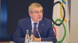 Глава МОК объявил, что подчинится решению WАDА поРоссии