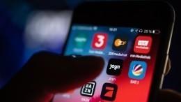 ТОП-5 самых опасных приложений для смартфона