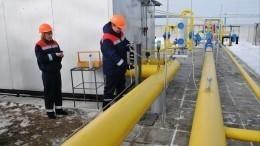 НаУкраине сообщили осрыве переговоров сРоссией потранзиту газа
