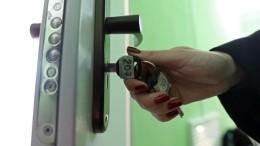 Уроссиян появится новый способ продажи квартир