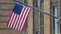 США расширили санкции против России из-за киберпреступлений