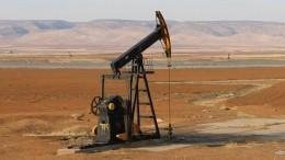 Неизвестные атаковали американскую военную базу навостоке Сирии