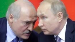ВСочи началась встреча Владимира Путина иАлександра Лукашенко