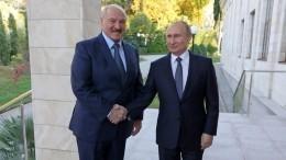 Переговоры Путина иЛукашенко вСочи завершились спустя 5,5 часов