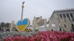 МВФ иУкраина договорились оновой помощи на5,5 миллиарда долларов