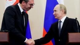 «Сила Сибири» запущена. Когда ждать «Турецкий поток»?