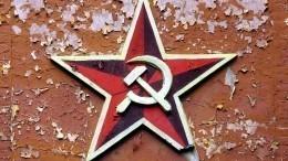 Бывший депутат Рады заявил онеблагодарности Украины заподарки отСССР