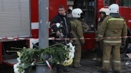 НаУкраине объявлен день траура после пожара вОдессе